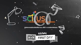 SCiUS9 First Day (Presented by สโมสรนิสิตมหาวิทยาลัยนเร...