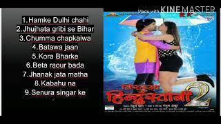 05 Nirahua Hindustani 2 Full Audio Juckbox Enjoy Nirahua Hitz