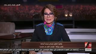 كل يوم   الطفل إسلام محمد: يارب أبقى زي منسي راجل وشهيد أحمي بلدي..ونفسي ألعب مع ولاده تحميل MP3