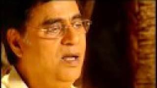 Sarveshwari Jagdishwari Hey maat by Jagjit Singh