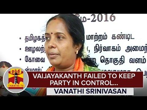 Vijayakanth-failed-to-Keep-Party-in-Control--Vanathi-Srinivasan-BJP--Thanthi-TV