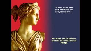 PAGAN [Polytheism] : The Identity of EUROPE (Europa, a Pagan)