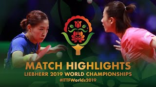 Liu Shiwen vs Ding Ning | 2019 World Championships Highlights (1/2)