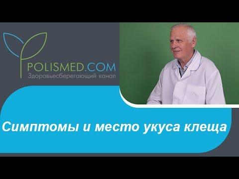 Лямблий печени лечение