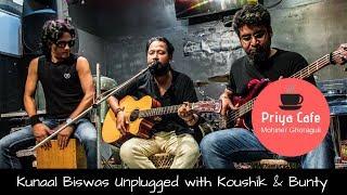 Priya Cafe - Kunaal Biswas Unplugged   Webaqoof