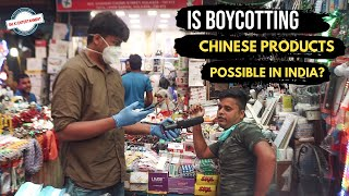 Is Boycotting Chinese Products Possible In India? | SHI KI ENTERTAINMENT With The Hindu Bhai |