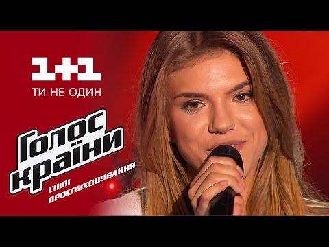 """Екатерина Гуменюк """"Без бою"""" - выбор вслепую - Голос страны 6 сезон"""