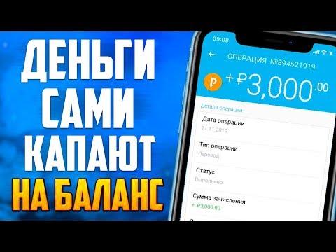 Криптовалюта 2017 отзывы о