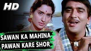 Sawan Ka Mahina Pawan Kare Shor | Mukesh, Lata