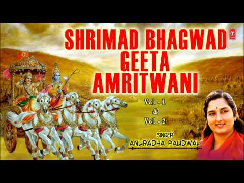 Shrimad Bhagwad Geeta Amritwani Vol 1, Vol 2 By Anuradha Paudwal I Full Audio Songs Juke Box