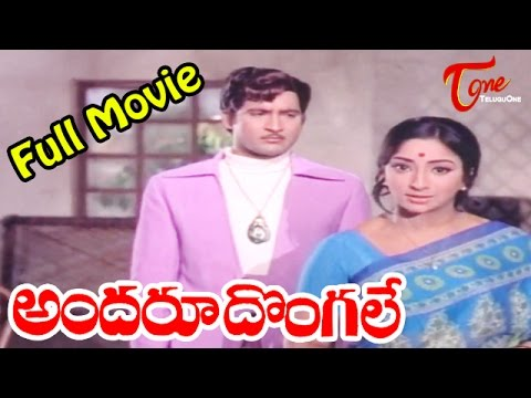 Andaru Dongale Full Length Telugu Movie | Shobhan Babu, Lakshmi