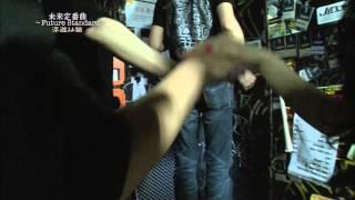 女性バンド「浮遊スル猫」の素顔に迫る~未来定番曲#111