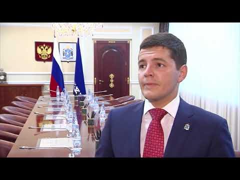 Дмитрий Артюхов о старте конкурса на должность руководителя ОГТРК