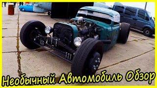 Необычный автомобиль на базе грузовика ГАЗ-53. Обзор необычных автомобилей