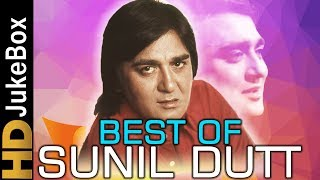Best Of Sunil Dutt | Superhit Old Hindi Video Songs Collection