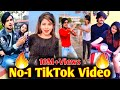 tik tok video || Cute couple tik tok 💖|| attitude tik tok ☮️🔥|| Comedy tik tok 🤣✌️|| love tik tok💚