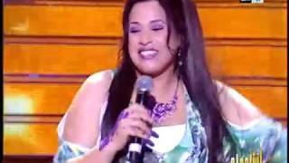 Najat Aatabou 2010- Hadi Haltna Dima-Live (2m studio) تحميل MP3