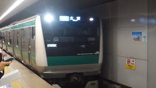 りんかい線東京テレポート駅