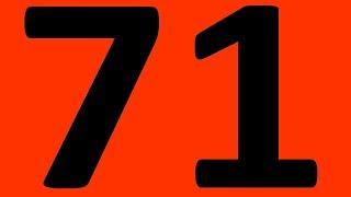 ИТОГОВАЯ КОНТРОЛЬНАЯ 71 АНГЛИЙСКИЙ ЯЗЫК ЧАСТЬ 2 ПРАКТИЧЕСКАЯ ГРАММАТИКА  УРОКИ АНГЛИЙСКОГО ЯЗЫКА