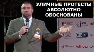 "Дмитрий ПОТАПЕНКО: ""Производство XXI века - это две бумажки и один стол"""