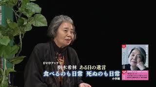 「そんなに早よ殺さんといて!」by 母