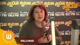 El khotab Al Beb 3: Jouda Najeh précise