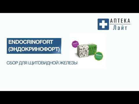 youtube Endocrinofort (Эндокринофот) - сбор для щитовидной железы