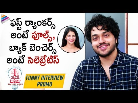 First Rank Raju FUNNY Interview Promo | Chetan | Kashish Vohra | Brahmanandam | 2019 Telugu Movies