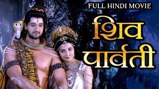 Shiva Parvati | Super Hit Hindi Devotional Full Movie