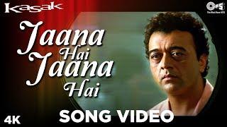 Lucky Ali & Meera | Kasak | Sameer | 90's Hindi Song - YouTube