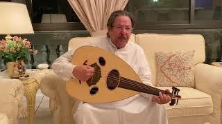 تحميل اغاني لا ذبل جذعك لحن وغناء الفنان البحريني احمد الجميري كلمات الشاعر السعودي علي المصطفى MP3