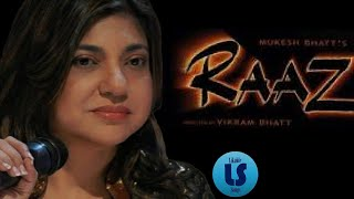 Aapke Pyar mein - Raaz (2002) - mp3 Song _HD_high_quality song Free download,