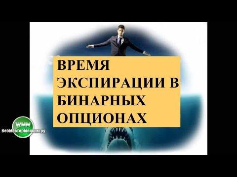 Бинарные опционы отзывы в казахстане