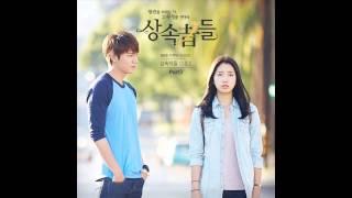 박장현 (Park Jang Hyun) - 두 사람 (Two Person) [The Heirs OST Part 3]