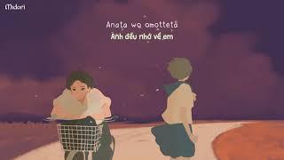 [Vietsub] Sakura Koi (桜恋) - Mosawo (もさを)