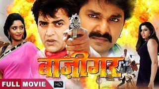 # PAWAN SINGH SUPERHIT MOVIE # Latest  Bhojpuri Full Movie 2019    Ravi Kishan , Subhi Sharma