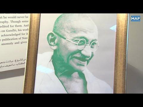 العرب اليوم - شاهد: معرض لصور الماهاتما غاندي برواق محمد القاسمي في فاس