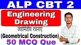 basic science and engineering - मुफ्त ऑनलाइन
