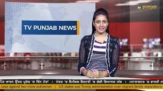 Punjabi NEWS | 27 June 2018 | TV Punjab