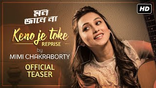 Keno Je Toke Reprise   Official Teaser   Mon Jaane Na   Mimi Chakraborty   Dabbu   SVF Music