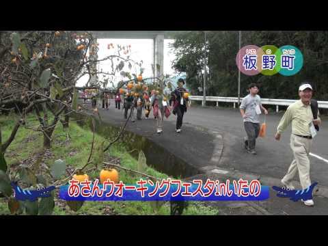 徳島東部地域の観光・イベント紹介MOVIE