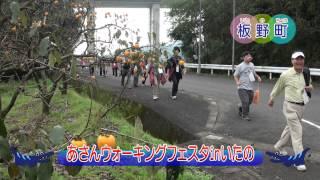徳島観光ダイジェストforJapanese