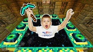 НУБ победил ДРАКОНА или НЕТ? ЭНДЕРМИР Майнкрафт   ВИДЕО ДЛЯ ДЕТЕЙ про Minecraft Матвей Котофей MCP