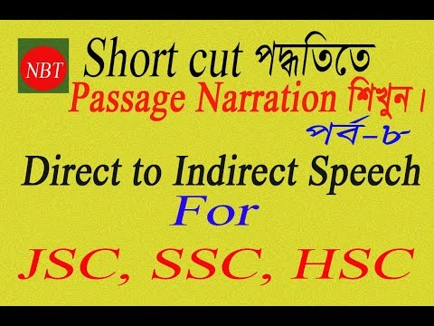 Passage Narration Rules For JSC, SSC & HSC. (Part 07 Other Narration )