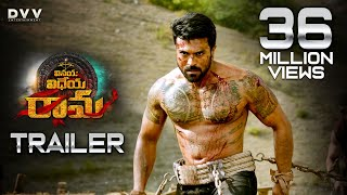 Vinaya Vidheya Rama Trailer - Ram Charan  Kiara Advani   Boyapati Sreenu   DVV Danayya    VVRTrailer