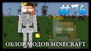 Хиробрин Похудел - Mo