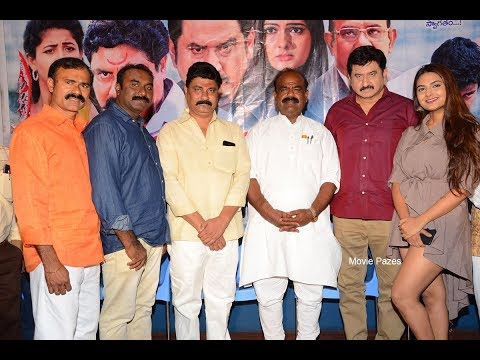 anuvamsikata-movie-team-pressmeet