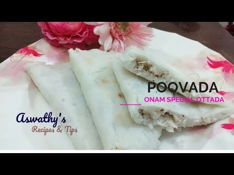 Ottada / Poovada Kerala traditional snack recipe | ഓട്ടട / പൂ അട /പൂവട / ഇലയട
