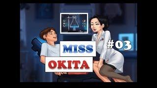 Summertime Saga Miss Okita Serum Quest   0.16.1   Final Quest   SERUM   Complete Walkthrough