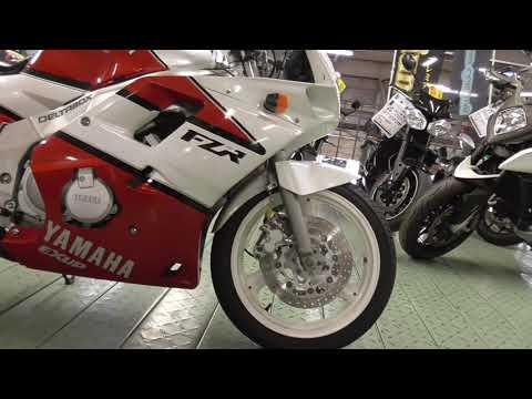 FZR250R/ヤマハ 250cc 東京都 リバースオート八王子